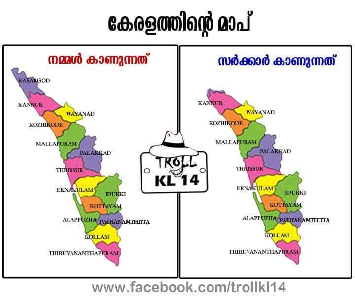 Is Kasaragod not a part of Kerala, ask natives, riled over