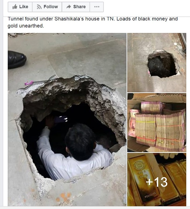 tunnel in tamil