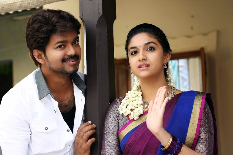Image result for bairavaa images