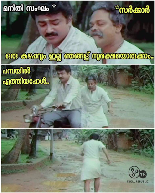 Humour is offensive, needn't be inhuman: How Malayali meme pages