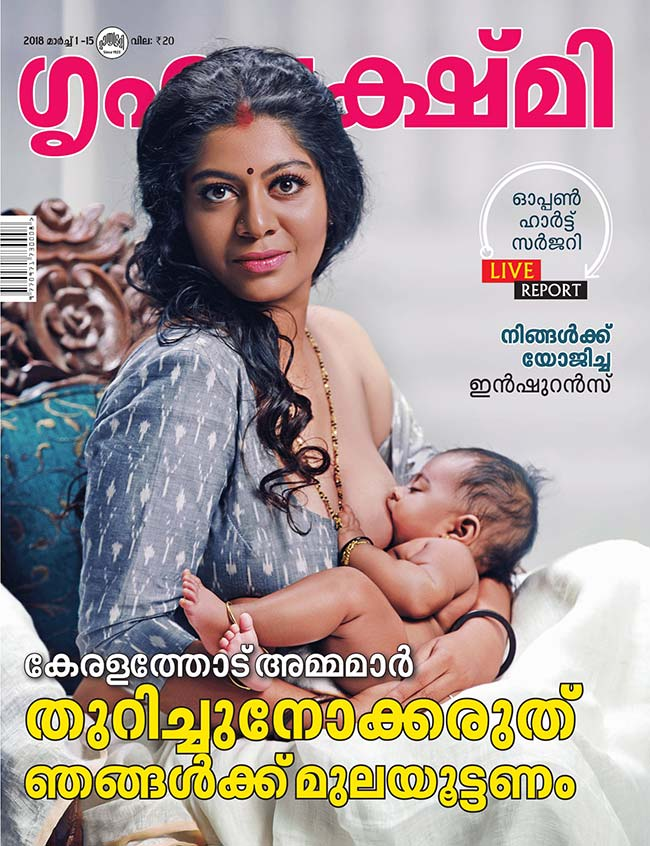 Whats Shameful About Breastfeeding In The Open Kerala Magazine