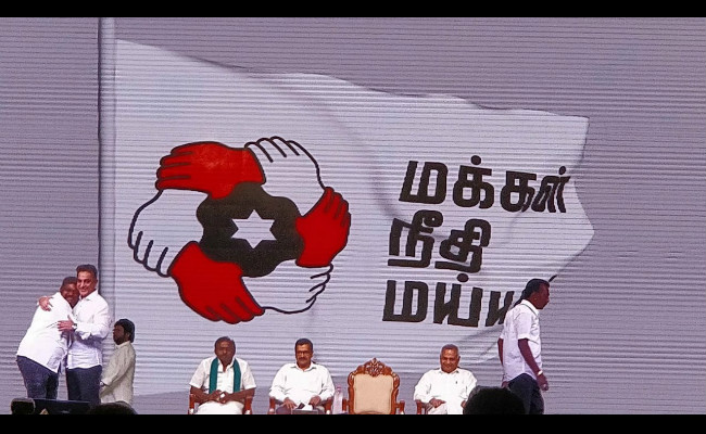 A Symbol That Represents South India What Kamals Party Flag Means