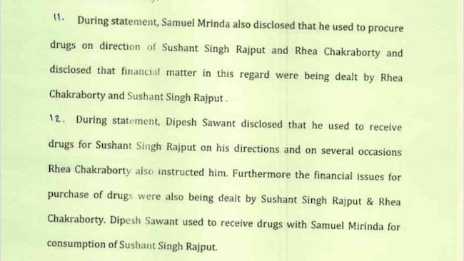 Kangana Ranaut reacts to Rhea Chakrabortys arrest in Sushant Singhs death case