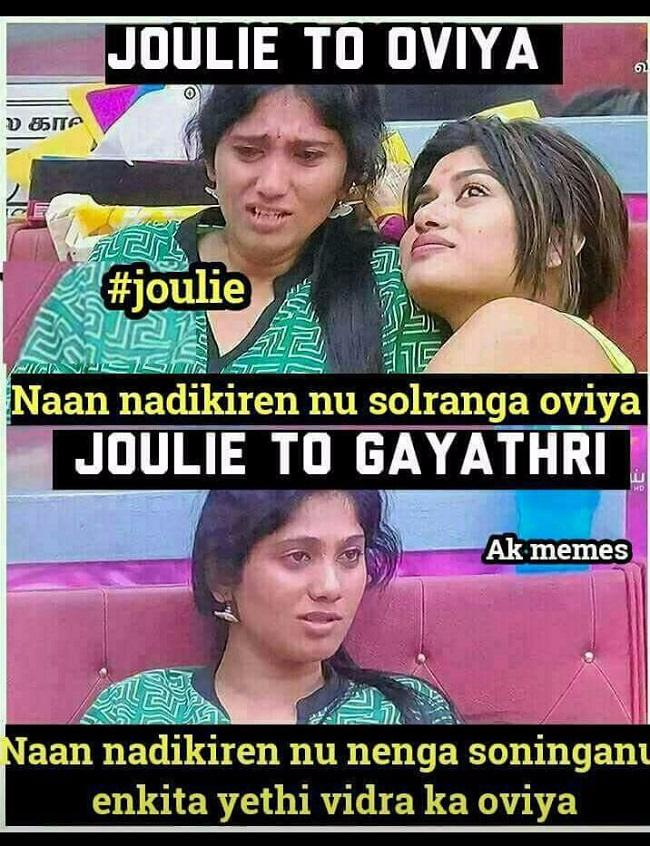 Oviya_julie compressed oviya for cm if you don't agree to save this 'bigg boss