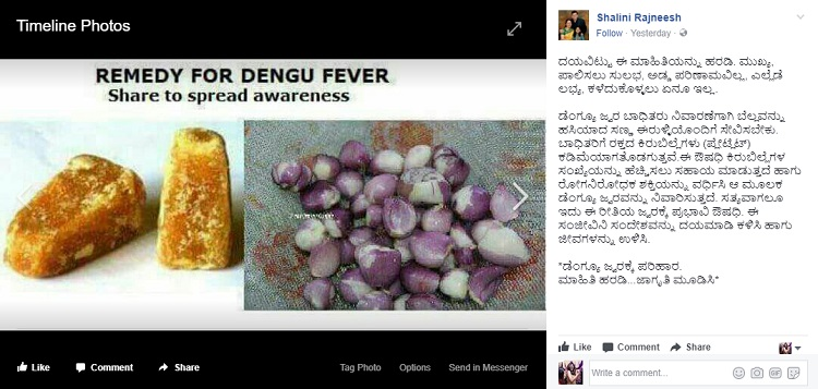 Top Karnataka bureaucrat calls onions and jaggery cure for