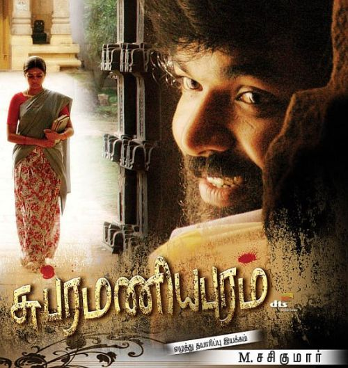 Why are so many Tamil films parodying Ilayaraja songs for