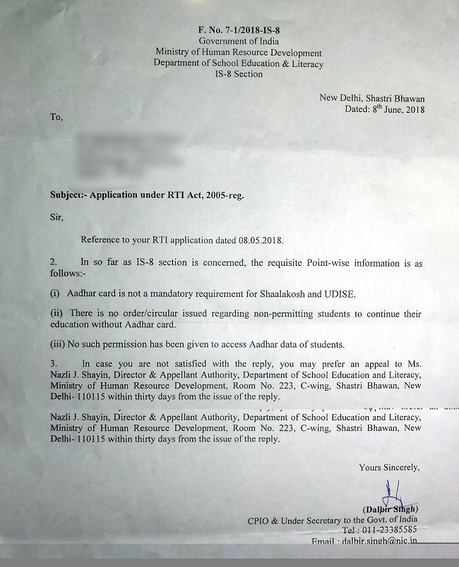Application To Principal To Avail Service Of School Bus