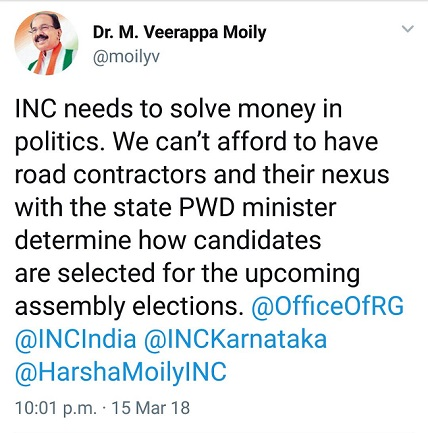 Veerappa Moily's tweet puts Congress in a bad spot
