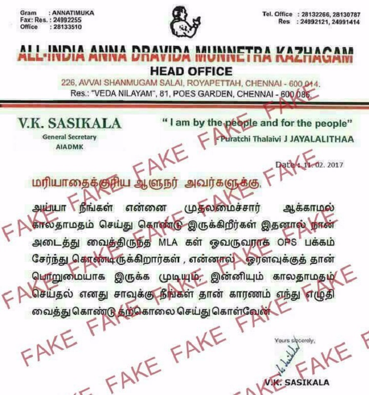 the fake letter surfaced a day after she issued a veiled warning to governor vidyasagar rao saying we have been patient so far in the interest of