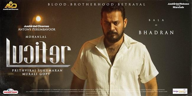 Prithviraj-Mohanlal's 'Lucifer': Meet the 13 characters