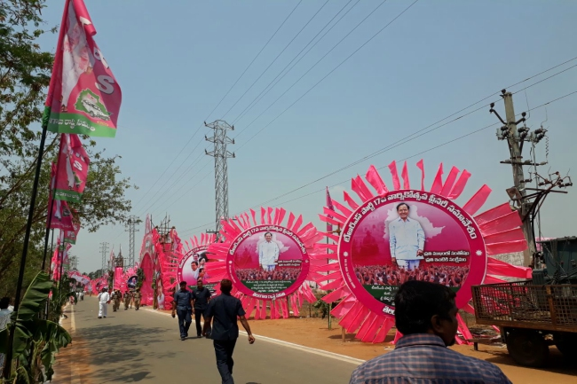 Beware BJP and Congress, We are coming: KCR