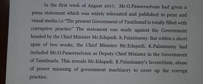 BREAKING!!Nineteen MLAs BACKING CM Edapadi Palanisamy took a twist.