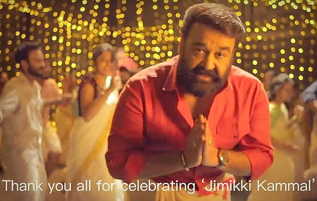 Mohanlal takes on the internet with his version of viral Jimikki Kammal