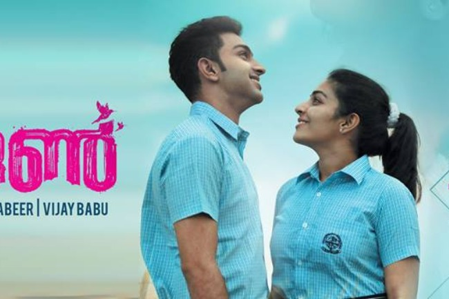Oru Adaar Love-Climax changed, after the film`s lukewarm response?