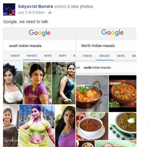 Busty indian women