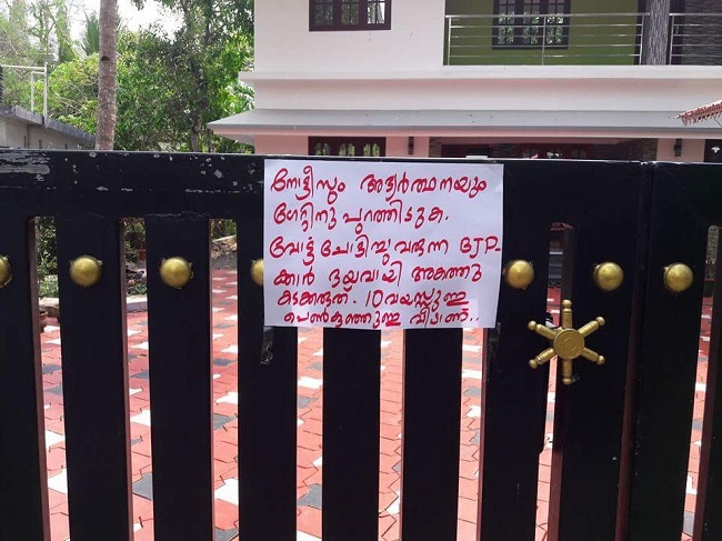 We have girls at home': Posters in Kerala ask BJP men not to enter