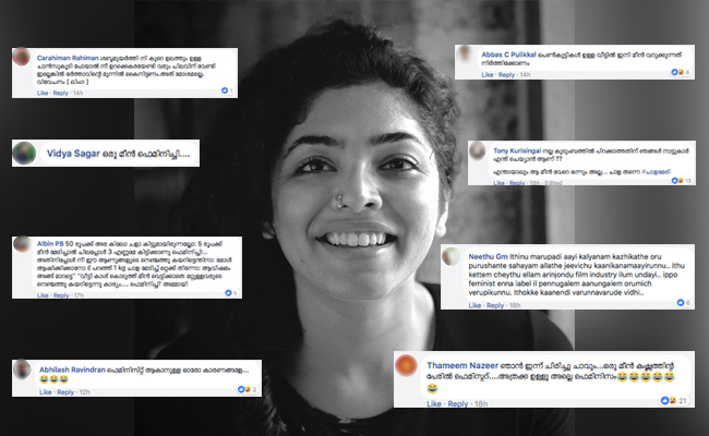 Yes, fish fry is relevant to feminism: Why Rima Kallingal's TedX