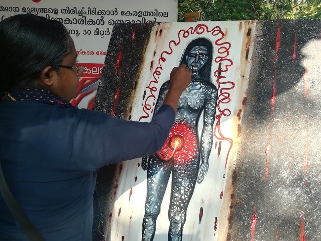 Women form human chain in protest over Indian temple's ban on females