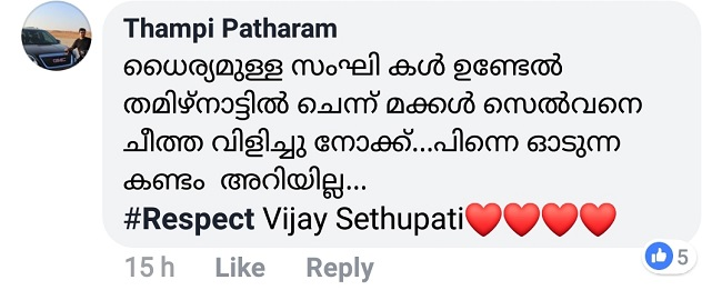 Vijay Sethupathis Support For Pinarayi On Sabarimala Makes His Fb