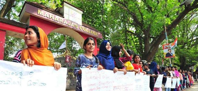 Feminist politics in Kerala joined Kerala