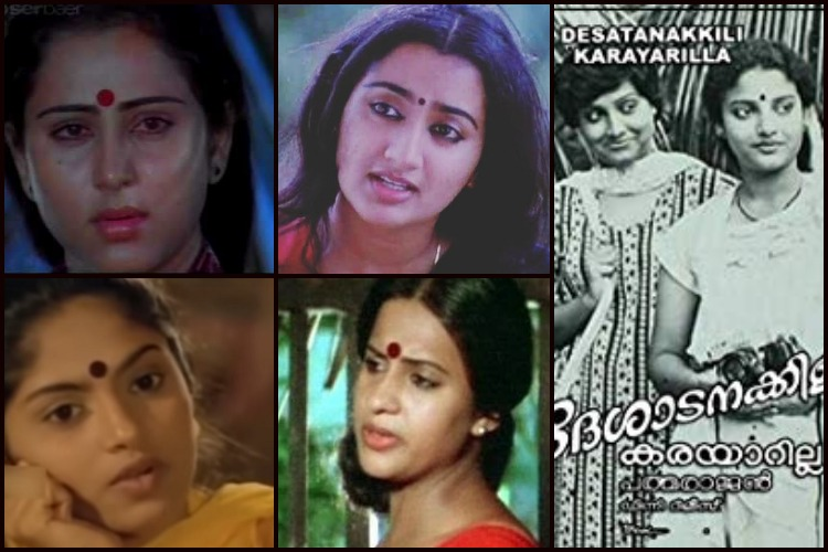 Indira, Clara and others: Revisiting the strong women of '80s Malayalam cinema