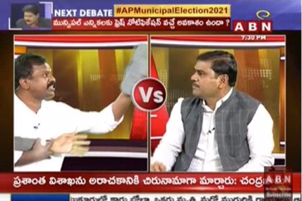 Video: Sandal hurled at Andhra BJP leader during live TV news debate
