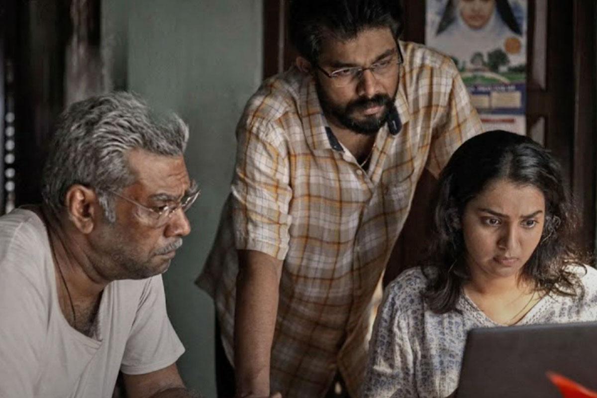 Watch Aarkkariyam Movie online at Neestream Release Date Star Cast Crew & Review