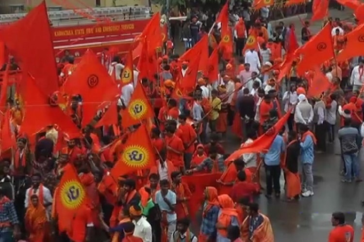 BJP's Ayodhya in Karnataka: Trouble at Bababudangiri on