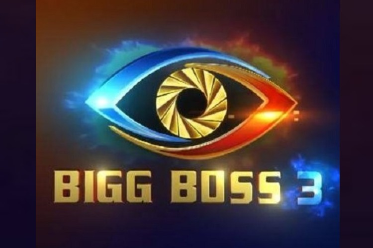 'Bigg Boss' Telugu organisers booked for allegedly demanding sexual favours - The News Minute thumbnail