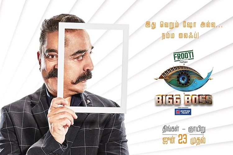 HC asks TV certification body to respond to petition asking for 'Bigg Boss' Tamil ban