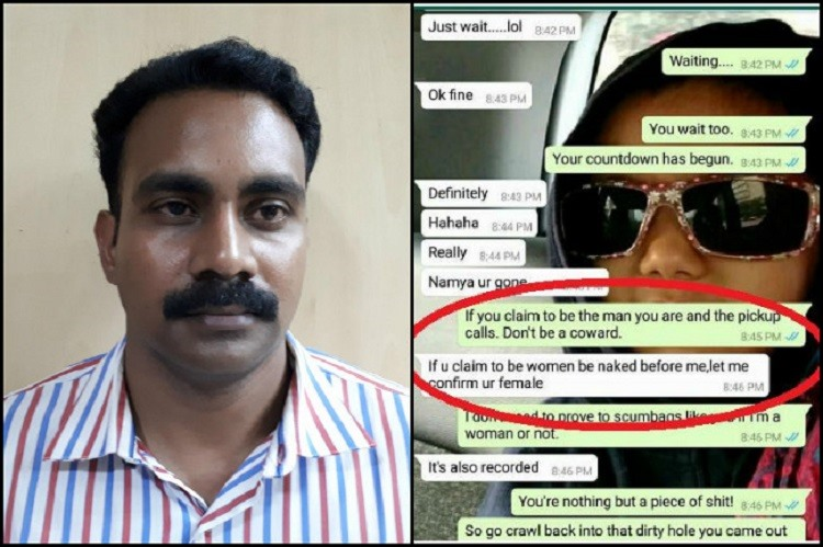 Internet Conman Who Sexually Harassed Chennai Woman And -8156