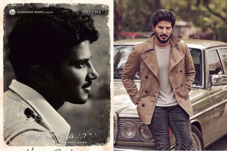 Dulquer Salmaan As Gemini Ganesan In Savitri Biopic: Dulquer Salmaan As Gemini Ganesan, A Peek From 'Mahanati