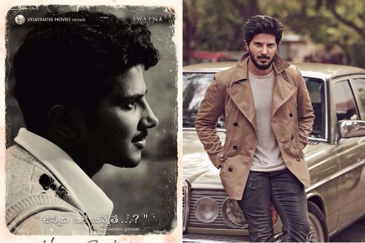Dulquer Salmaan As Gemini Ganesan: Dulquer Salmaan As Gemini Ganesan, A Peek From 'Mahanati