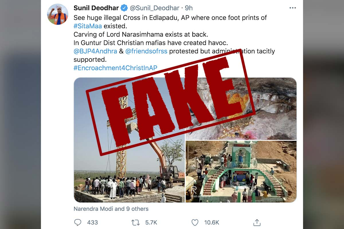 BJP member claims cross erected on AP hillock with Hindu shrine, cops bust fake news