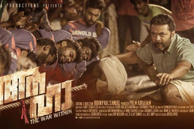 Indrajith Sukumaran's 'Aaha' wrapped up