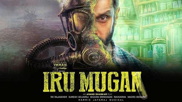 Image result for irumugan
