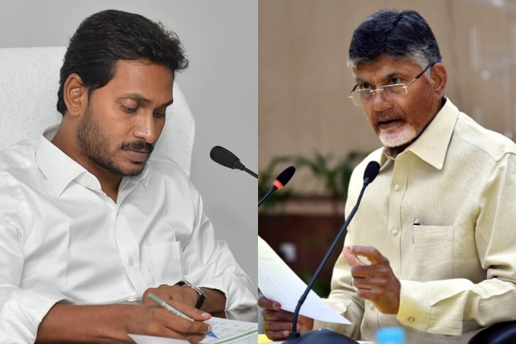 Jagan calls for legal action against Naidu due to losses in power company dealings