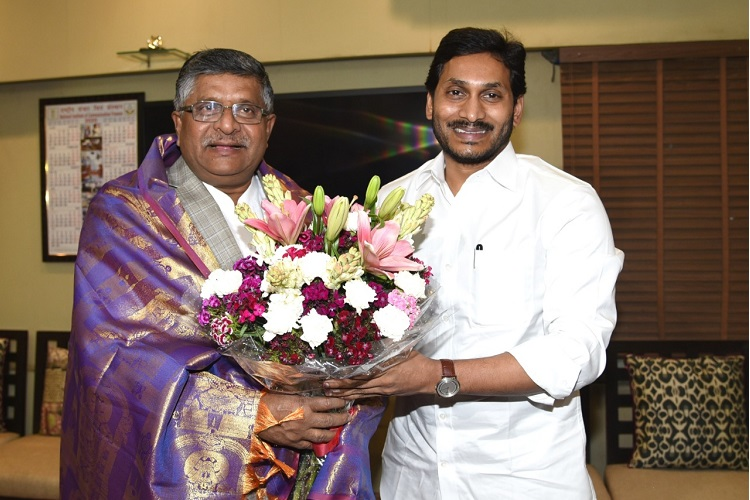 Andhra CM Jagan meets Union Law Min over shifting of HC to Kurnool from Amaravati