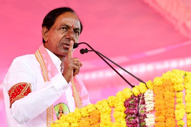 TRS manifesto: Will develop Hyd as global city, unemployment allowance of Rs 3,016