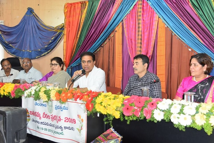 Telangana govt to distribute over one crore Bathukamma sarees from Sep 23