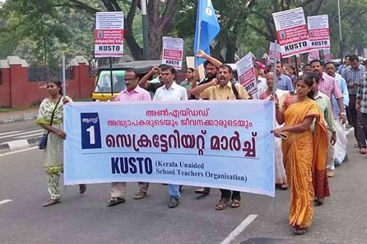 Low wages, gender bias: Kerala private school teachers suffer as legislation delayed