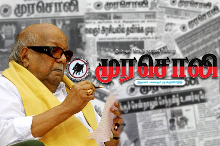 How Karunanidhi tapped into the power of newspapers with 'Murasoli'