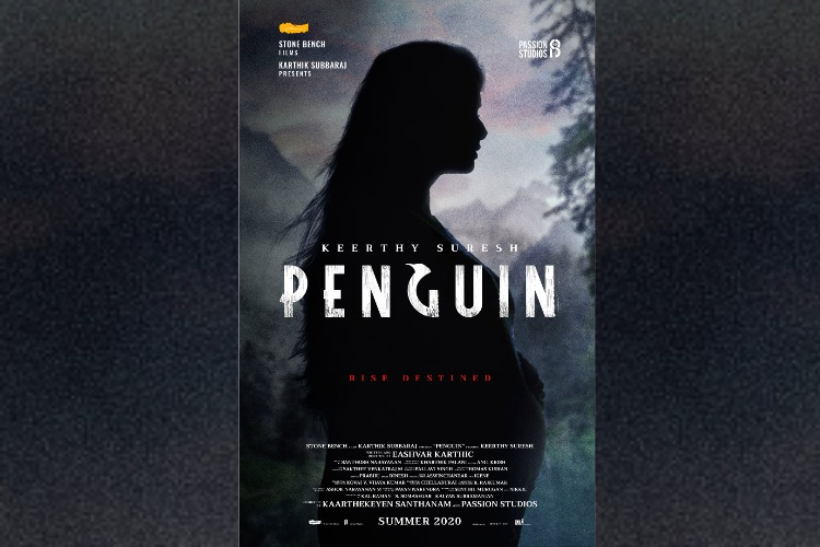 First look of Keerthy Suresh's 'Penguin' out