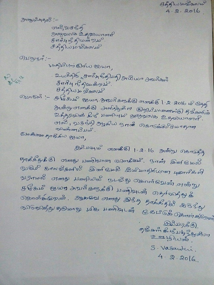 outrage after tn judge issues dalit staff memo for  u0026quot not