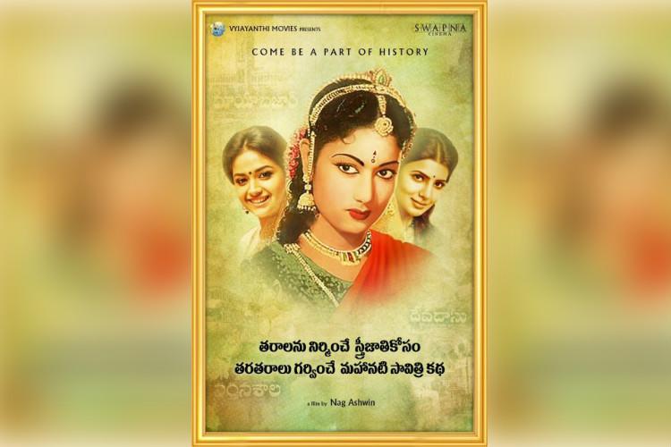 Gemini Ganesan S Daughter Kamala Selvaraj Unhappy With: Vijaya Chamundeswari Responds To Kamala Selvaraj's