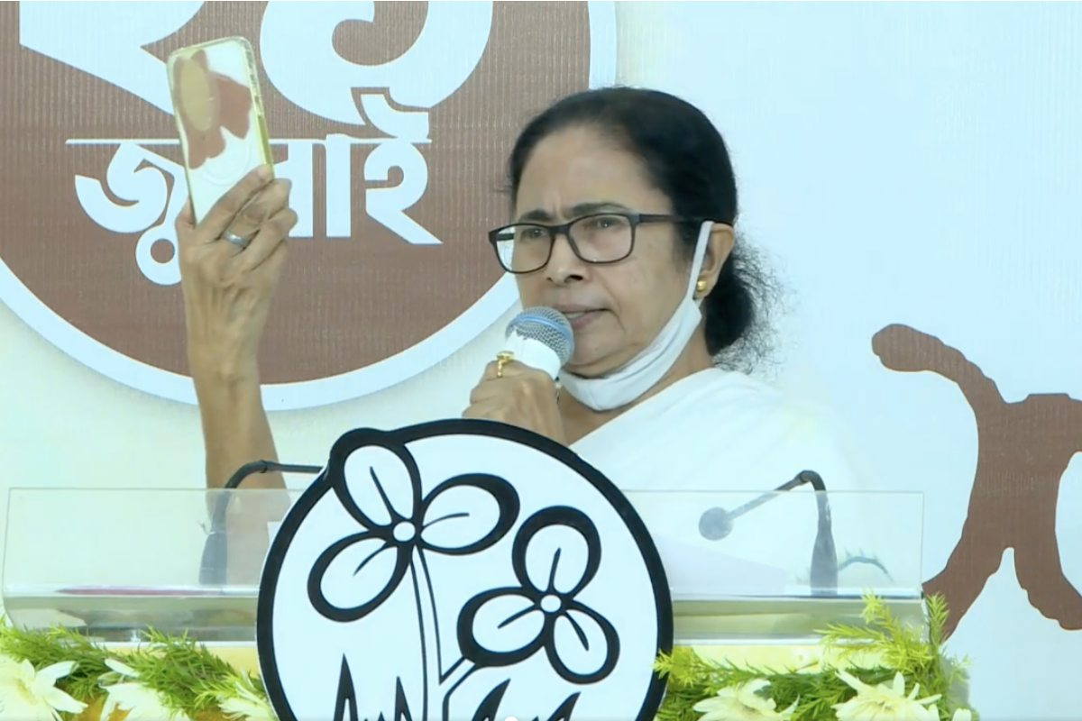 Plastered my phone because they tap everything': Mamata Banerjee on Pegasus  row | The News Minute