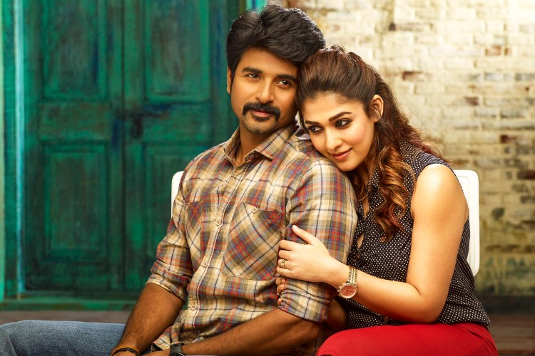 Sivakarthikeyan's 'Mr Local' release date pushed