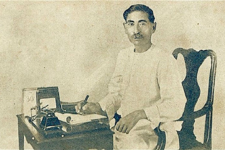 Image result for munshi premchand family