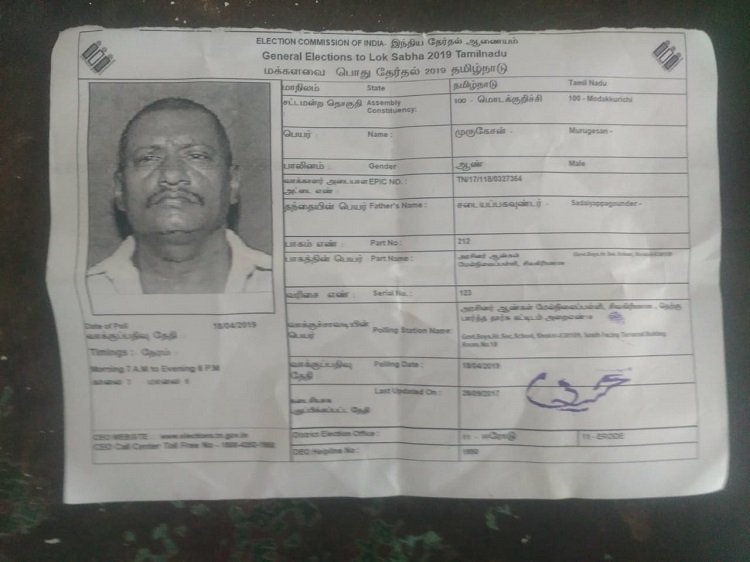 63-year-old man from Erode dies of cardiac arrest while waiting to cast his vote