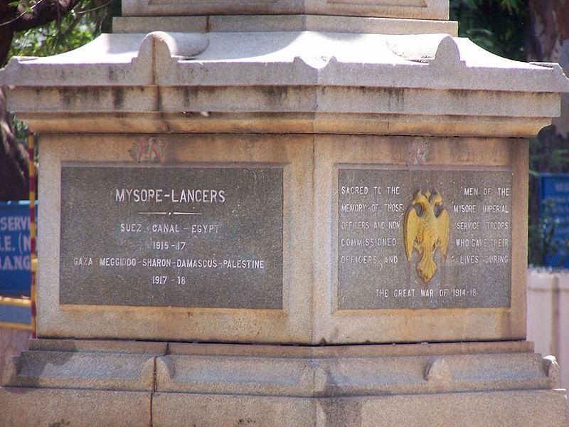 Image result for mysore lancers